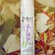 Увлажняющий крем для лица для сухой и чувствительной кожи от Baikal Herbals