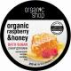 Сахар для ванны «Малиновый Мёд» от Organic Shop