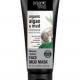 "Грязевая маска для лица ""Морские глубины"" от Organic Shop"