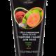 Ультраочищающий горячий скраб для тела Organic гуава & личи от Love 2 mix Organic