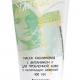 Бактерицидная каолиновая маска для лица (с витамином F) от Green mama