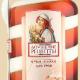 Крем-скраб для тела «Капучино» от Домашние Рецепты