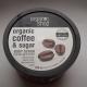 """Скраб для тела """"Бразильский кофе"""" от Organic Shop"""