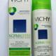 Увлажняющий крем для проблемной кожи лица Normaderm Tri-Activ от Vichy