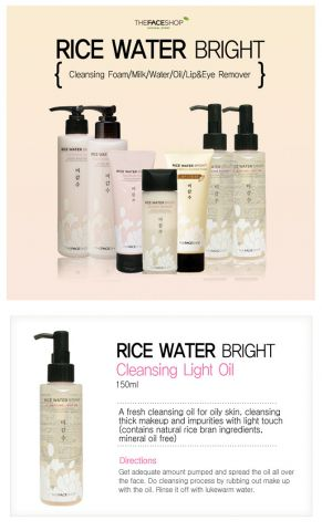 Гидрофильное масло для лица Rice Water Bright Cleansing Rich Oil от The Face Shop фото 1