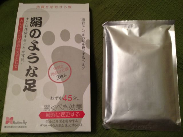 Японские носочки для педикюра от Butterfly фото 1