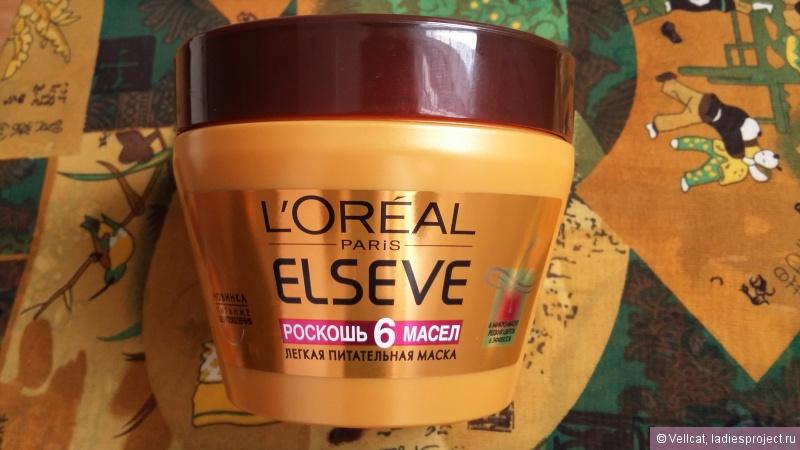 Облепиховый комплекс масел для кончиков волос натура