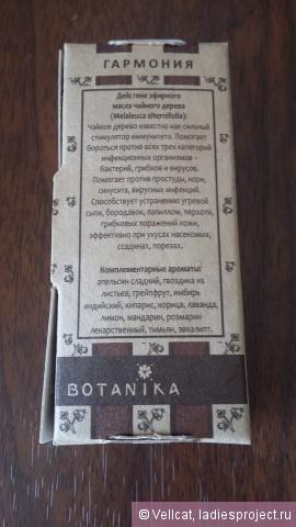 масло чайного дерева от пигментных пятен