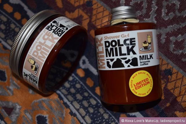 """Гель-скраб для душа """"Молоко и кофейный брауни со сливочным кремом"""" от Dolce Milk фото 5"""