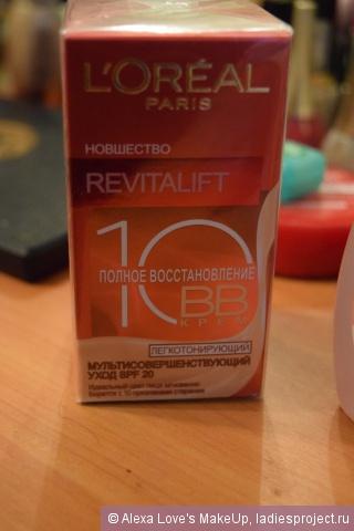 ББ-крем для лица REVITALIFT Полное Восстановление 10 от L'Oreal фото 2