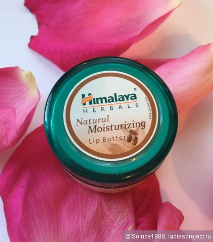 Масло для губ Natural moisturizing lip butter от Himalaya Herbals фото 2