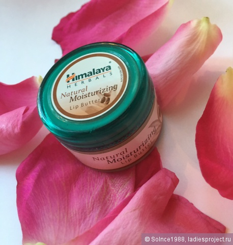 Масло для губ Natural moisturizing lip butter от Himalaya Herbals фото 1