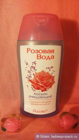 Розовые лосьоны в домашних условиях