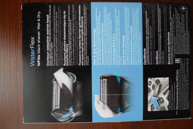 Электробритва WaterFlex WF2s от Braun фото 3