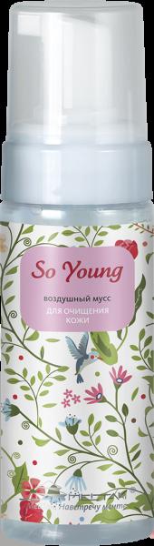 """Бережное очищение молодой кожи: услышьте восхищенное """"so young""""! фото 4"""