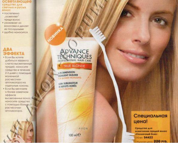 профессиональное средство для осветления волос