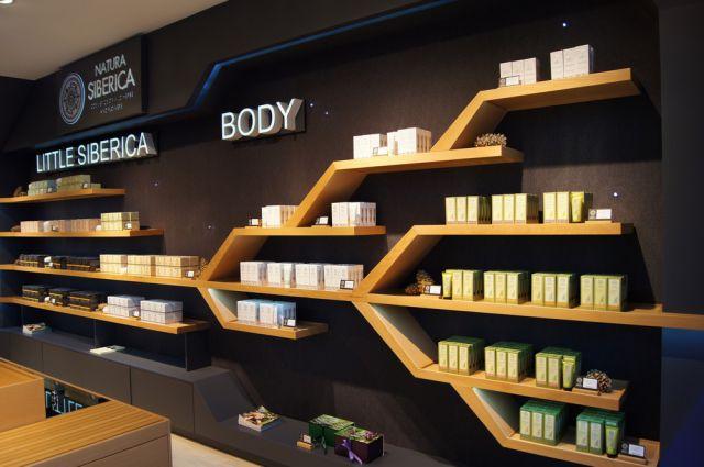 Магазины органической косметики петербург
