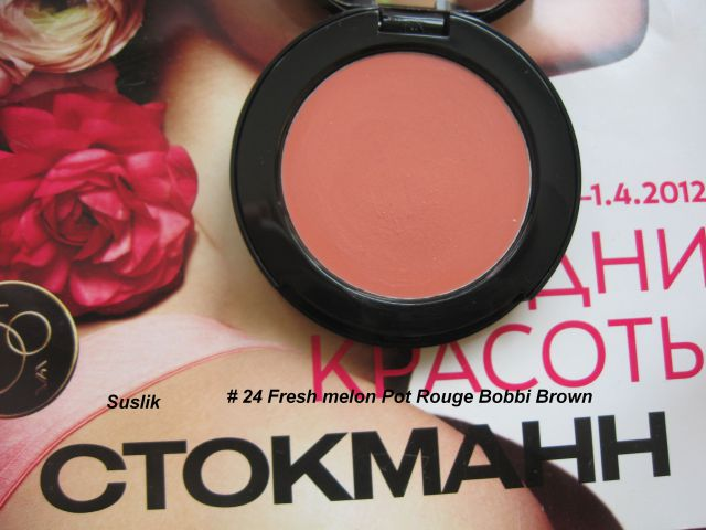 Кремовые румяна Pot Rouge for lips & cheeks (оттенок № 24 Fresh melon) от Bobbi Brown фото 2