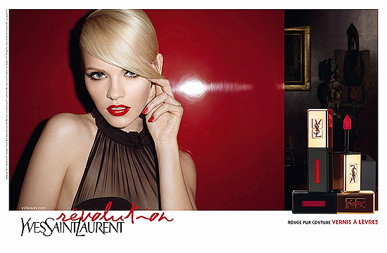 Новинка от YSL: Лак для губ Rouge Pur Couture Vernis a Levres Glossy Stain фото 1