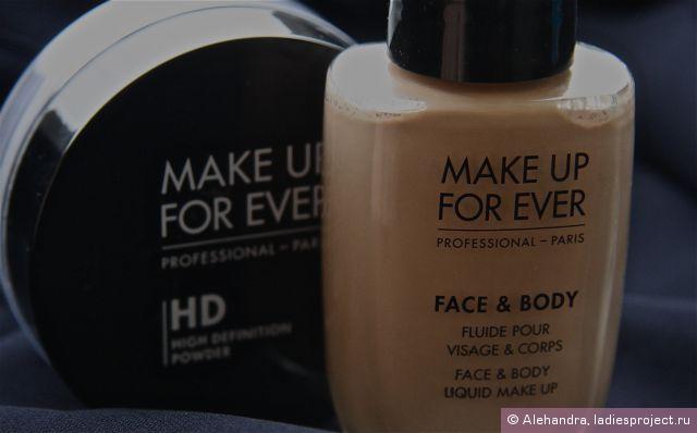 make up for ever каталог косметики