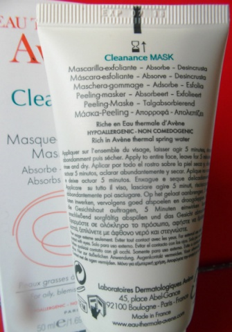 Маска для глубокого очищения лица для жирной и проблемной кожи Cleanance Mask от Avene фото 2