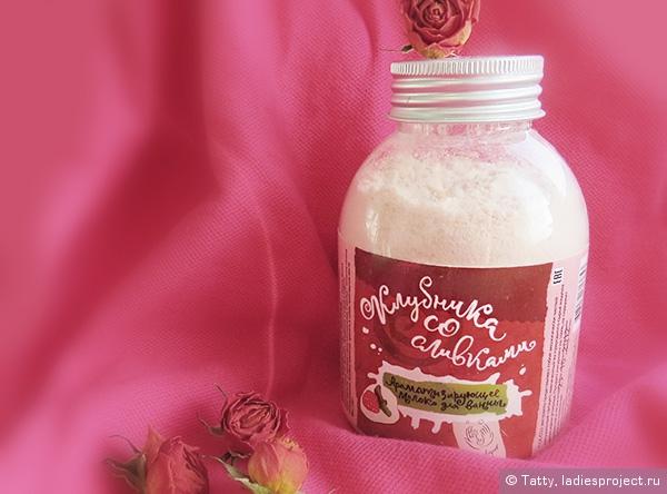 """Сухое молоко для ванны """"Клубника со сливками"""" от Мыловаров фото 1"""