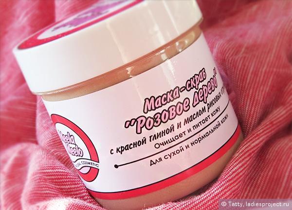 "Маска-скраб для лица ""Розовое дерево"" от Meelа Meelo фото 1"