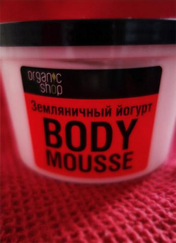 "Мусс для тела ""Organic Strawberry & Milk"" от Organic Shop фото 2"