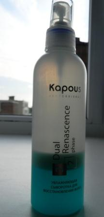 Увлажняющая сыворотка для восстановления поврежденных волос Dual Renascence 2 phase от Kapous фото 1