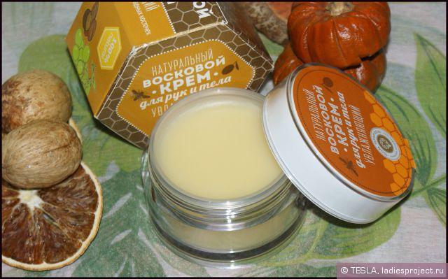 Рецепт крема в домашних условиях с воском 816