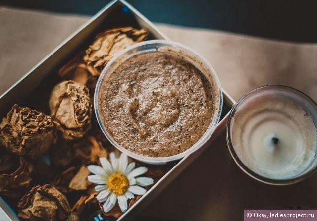 Сахарно кофейный скраб для тела своими руками 11