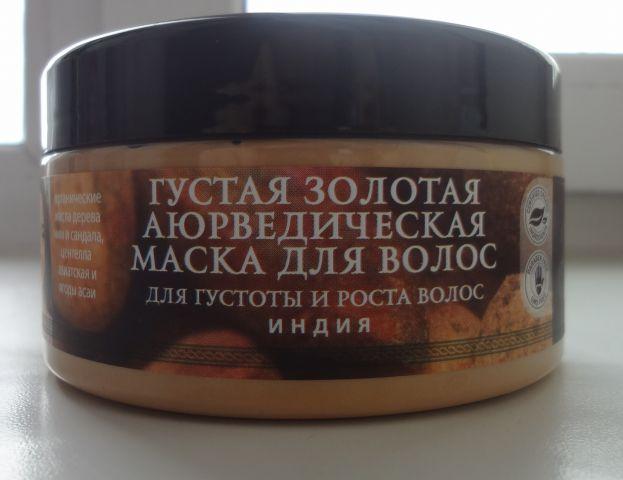 Золотая маска для роста волос и густоты