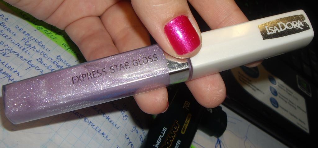 express star gloss