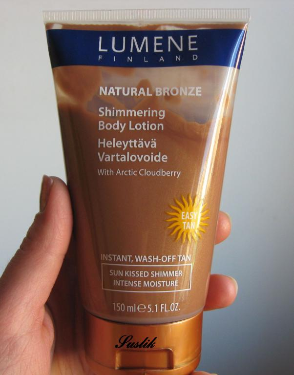 lumene natural bronze body lotion