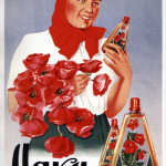 Реклама - двигатель торговли