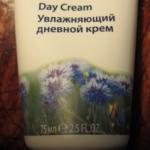 Увлажняющий дневной крем для лица Basic Blue от Lumene