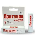 Гигиеническая помада «Пантенол EVO» от Аванта