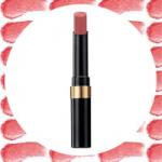Суперустойчивая губная помада (оттенок № 38309 Frisky red) от Avon
