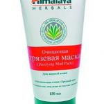 Очищающая грязевая маска для лица Purifying Mud Pack от Himalaya Herbals