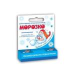 """Детская зимняя гигиеническая помада """"Морозко"""""""