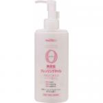 Масло для снятия макияжа Pharmaact от KumanoCosmetics