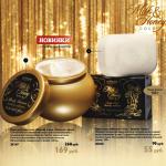 Крем для рук и тела Молоко и мед - Золотая серия Milk & Honey Gold Nourishing Hand & Body Cream от Oriflame