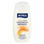 """Гель для душа """"Молоко и Абрикос"""" от Nivea"""