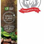 Антицеллюлитный гель-скраб для душа по бразильскому рецепту от Green Planet