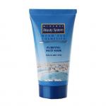 Очищающая грязевая маска для лица для всех типов кожи от Mineral beauty system