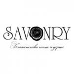 Savonry (Савонри)