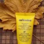 """Крем-баттер для рук """"Питательный"""" от Le Cafe mimi"""