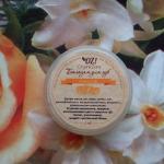 """Бальзам для губ """"Апельсин"""" от Organic Zone"""
