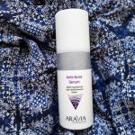 Крем-сыворотка для проблемной кожи лица Anti-Acne Serum от Aravia Professional