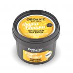 """Питательный крем для рук """"Акуна Банана"""" от Organic kitchen"""